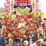 13-101 豪華絢爛な山車まつり 八戸三社大祭!!