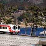 13-203 南三陸ホテル観洋と三陸鉄道「南リアス線」〜絆で結ぼう!! 三陸応援ツアー〜